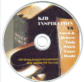 KJV Inspiration PowerPoint